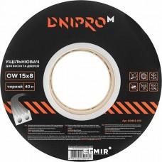 Ущільнювач WO профіль 40 м чорний 15*8 мм DNIPRO-M